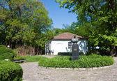 La casa-museo e un monumento per lo zar alessandro liberatore — Foto Stock