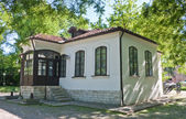 The house-museum to the Liberator Tsar Alexander II in Pleven. — Stock Photo