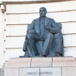 Hristo Georgiev bronze sculpture at the main entrance of Sofia U — Stock Photo