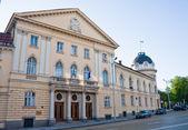Bulgaarse academie van wetenschappen. sofia, bulgarije — Stockfoto
