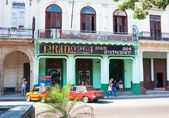On the streets of Havana. Cuba — Stock Photo