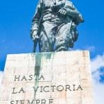 Постер, плакат: Memorial Ernesto Che Guevara Santa Clara Cuba