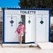 Stock Photo: Public toilet in street. Croatia