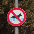 Постер, плакат: Prohibiting signs on the beach Croatia