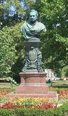 Andreas Tselinka monument - the mayor of Vienna, initiated the c — Stock Photo