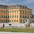Schonbrunn Palace. Vienna, Austria — Stock Photo #40801729