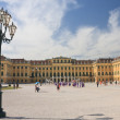 Schonbrunn Palace. Vienna, Austria — Stock Photo #40802455