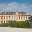 Schonbrunn Palace and Gardens of Crown Prince Rudolf. Vienna, Au — Stock Photo