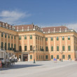 Schonbrunn Palace. Vienna, Austria — Stock Photo