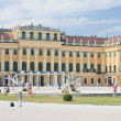 Schonbrunn Palace. Vienna, Austria — Stock Photo #40950579