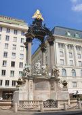 Wedding at Fountain Square Heuer Markt. Vienna. Austria — Stockfoto