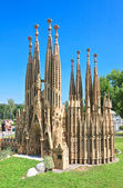 Redemptive Sagrada Familia, Barcelona.Klagenfurt. Miniature Park — Stock Photo