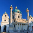 Karlskirche (St. Charles Church). Vienna, Austria — Stock Photo