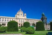 Museo de historia natural. plaza de maria theresa. viena. austria — Foto de Stock