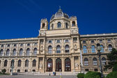 Museum of Natural History. Vienna. Austria — Stock Photo