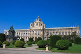 Museum of Natural History. Maria Theresa Square. Vienna. Austria — Stock Photo