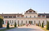 Lower Belvedere Palace. Vienna. Austria — Stock Photo