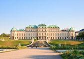 Oberes belvedere palast. wien. österreich — Stockfoto