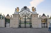 Gateway to the Upper Belvedere. Vienna. Austria — Stock Photo
