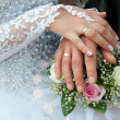 Wedding hands - Foto Stock