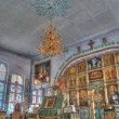 Interior of the Orthodox Church - Photo