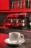 Uma xícara de café — Foto Stock