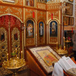Stock Photo: Interior of Orthodox Church