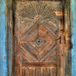 Old little wooden door — Stock Photo