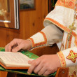 Orthodox clergyman reads — Stock Photo