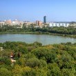 City of Donetsk, Ukraine — Stock Photo #29889643