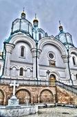 Katedralen i den ortodoxa kyrkan — Stockfoto