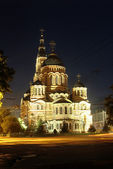 Annunciation Cathedral, Kharkov city, Ukraine nightlife — Stockfoto
