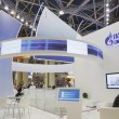 International exhibition NEFTEGAZ-2012 — Stock Photo #12825188