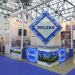 International exhibition NEFTEGAZ-2012 — Stock Photo #12825395