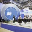 International exhibition NEFTEGAZ-2012 — Stock Photo