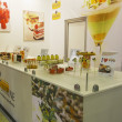 Stock Photo: International exhibition MODERN BAKERY 2012