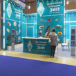 Stock Photo: International exhibition ELEKTRO