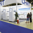 International exhibition ELEKTRO — Stock Photo