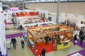 International Exhibition CONSUMEXPO — Stock Photo