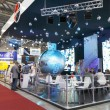 Stock Photo: International Exhibition INTERAVTO