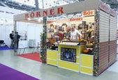 International Exhibition CONSUMEXPO — Stock Photo