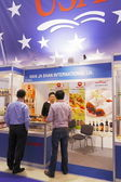International Food & Drinks Exhibition — Stock Photo