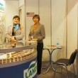 Постер, плакат: International Food & Drinks Exhibition