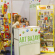 Stock Photo: International Exhibition World of Childhood