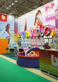 International Exhibition World of Childhood — Stock Photo
