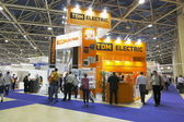 International exhibition ELEKTRO — Stock Photo