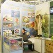 International Exhibition World of Childhood - 图库照片