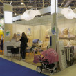 International Exhibition World of Childhood - Stockfoto
