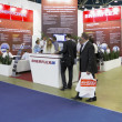 INTERNATIONAL OIL & GAS EXHIBITION - 图库照片