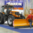 International exhibition AGROSALON - Stock Photo
